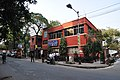 Kolkata Municipal Corporation Borough Office IV - Kolkata 2012-01-23 8662.JPG