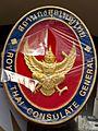 Konzulat Kraljevine Tajland Gunduliceva Zagreb 01052012 roberta f.jpg
