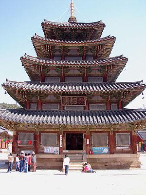 Palsangjeon - Image: Korea Boeun Beopjusa Palsangjeon 1758 06