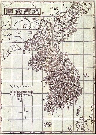 Daehanjiji - The map of Daehanjiji