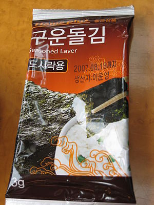 Korean seaweed-packed gim