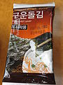 Korean seaweed-packed gim-01.jpg
