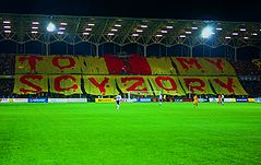 Korona Kielce - Wikipedia