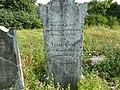 Koronowo - cmentarz ludności żydowskiej - panoramio (13).jpg