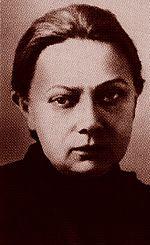 Η σύζυγος του Λένιν, Ναντέζντα Κρούπσκαγια