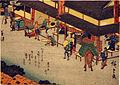 Kusatsu (5758996575).jpg