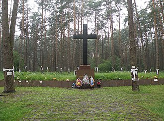 Bykivnia graves - Image: Kyiv Bykivnia central monument