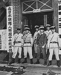 朝鮮 進駐軍