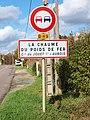 La Chaume-du-Poids-de-Fer-FR-18-panneau-01.jpg