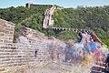 La muralla y la gente (48824064988).jpg