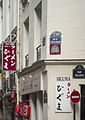 La rue Villedo.jpg