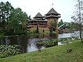 Lake - panoramio (1).jpg