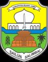 Lambang Kabupaten Muaro Jambi.png