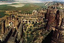 Forte Rohtas Wikipedia