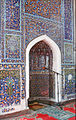 Le mihrab de la mosquée Baland (Boukhara, Ouzbékistan) (5720021950).jpg