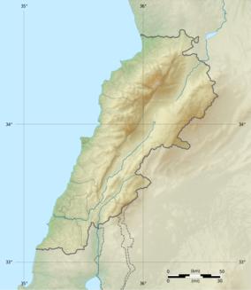 Carte montrant l'emplacement de la réserve naturelle de cèdres d'Al Shouf