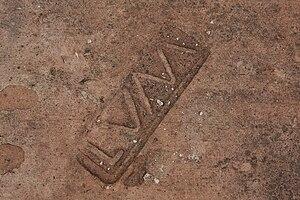 Costoboci - Legio V Macedonica marked brick from Potaissa