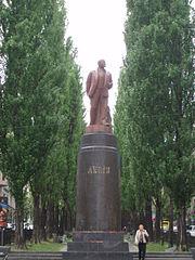 Vladimir Lenin monument, Kiev