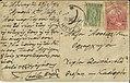 Letter from Georgios Tsondos to Lazaros Apostolidis, 29 December 1914.jpg