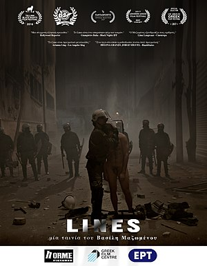 Lines (film) - Lines poster