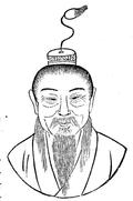 Lưu Hướng