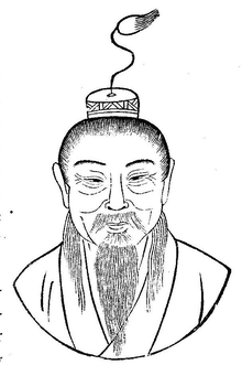 Description de l'image  Liu Xiang (Han scholar).PNG.