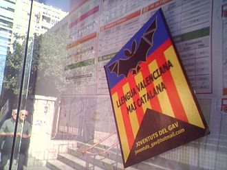 Grup d'Acció Valencianista - Sticker of the Youths of the GAV against the unity of the Catalan language.