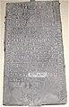 Llywel Church. Grave slab with intaglio lettering of 1634.jpg