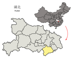 Location of Xianning  City in Hubei and the PRC