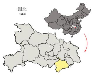 Xianning,  Hubei, China