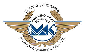 Interstate Aviation Committee - Image: Logo MAK3