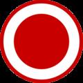 Logo Vermell i Blanc.png