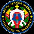 Logo department cst.png