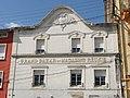 Longuyon (Meurthe-et-M.) façade ancien Grand Bazar.JPG