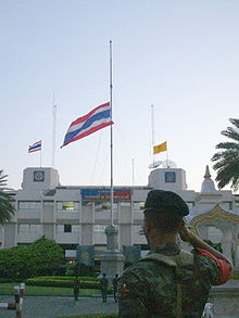 Lowering the flag of Thailand at 1st divison headquater.jpg