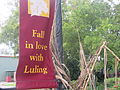 Luling, TX welcome sign IMG 8199.JPG