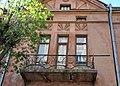 Lviv Vyszenskogo 31 DSC 0023 46-101-0162.jpg