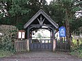 Lych gate at All Saints church - geograph.org.uk - 1692055.jpg