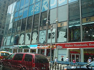 One Astor Plaza - Image: MTV Times Square studio