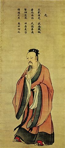 Song dynasty painting of the mythical Emperor Yao