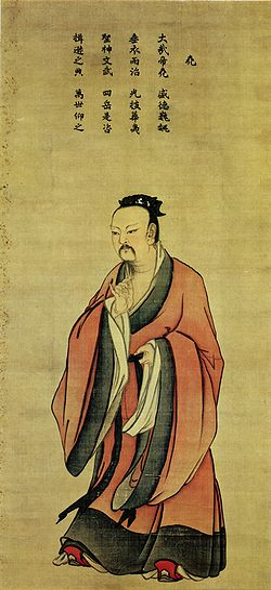 Đế Nghiêu, tranh lụa do họa sĩ Ma Lin thời nhà Tống thực hiện. Hiện còn lưu giữ ở Viện bảo tàng Cung điện Quốc gia (National Palace Museum), Đài Bắc.