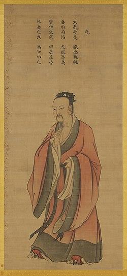 Ma Lin - Emperor Yao.jpg