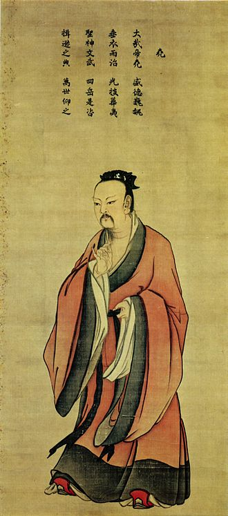 Emperor Yao - Chinese Emperor Yao. Color on silk, Song Dynasty. National Palace Museum