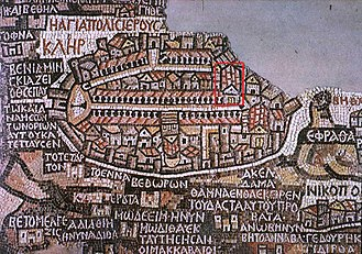 New Church of the Theotokos - The Nea on the Madaba Map, showing its location along the Cardo Maximus thoroughfare is evident.