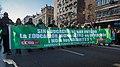 Madrid - Manifestación Marea Ciudadana - 130223 170341.jpg