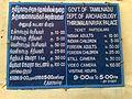 Madurai Naicker Mahal - Visitor Tariff.jpg