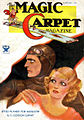 Magic carpet 193401.jpg