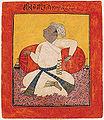 Maharaja Sital Dev of Mankot in Devotion.jpg