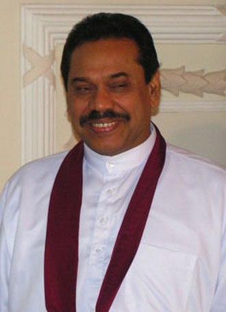 Ministry of Ports and Shipping (Sri Lanka) - Image: Mahinda Rajapaksa 2006