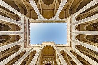 Al Fateh Grand Mosque - Image: Main Al Fateh Mosque Entrance, Bahrain